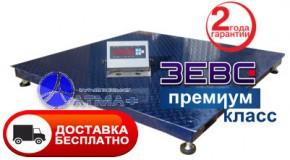 Низкопрофильные промышленные платформенные весы повышенной прочности ЗЕВС