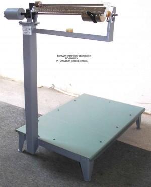 Механические весы ВП-100Ш13, РП-200Ш13М