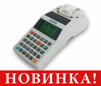 """Портативный терминал учета продаж IKC-TT200 """"PIONER"""""""