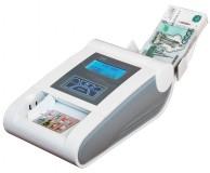 Мультивалютный автоматический детектор RPO CL 400 A