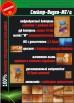 Детектор банкнот Спектр Видео МТ/ц с антистоксом