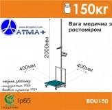 Весы медицинские с ростомером BDU150 Medical+
